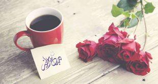 صورة بوستات صباحية , اروع منشورات علي الصباح