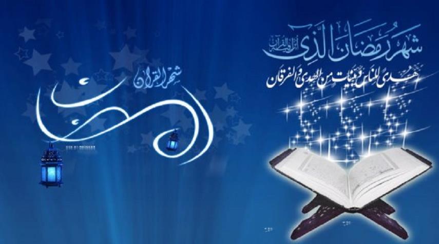 صور اعمال شهر رمضان , رمضان شهر الخير