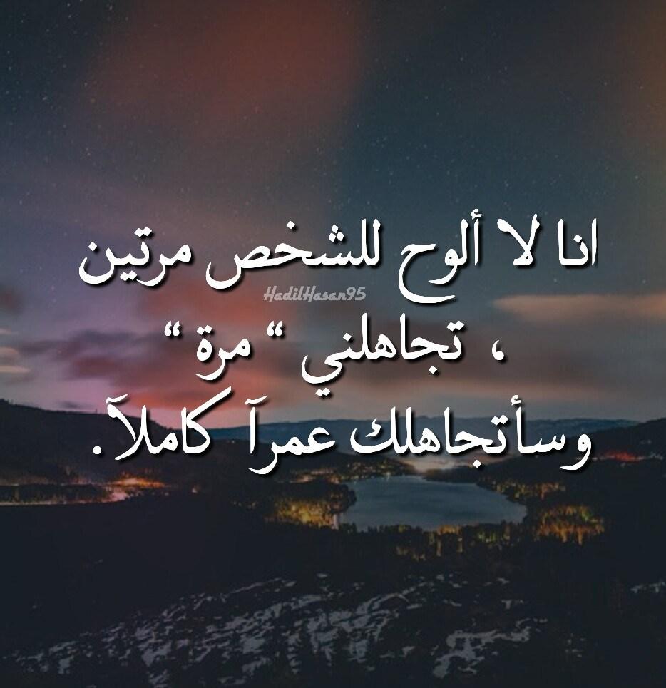 صورة كلام عن فراق الحبيب , كلمات حزينه عن الفراق