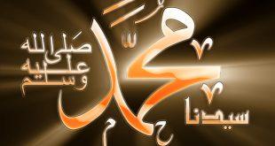 صورة اجمل الصور الاسلامية المعبرة , ما احلي دين الاسلام