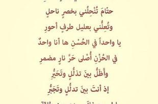 صورة شعر غزل فاحش قصير , تعرف علي الغزل الفاحش