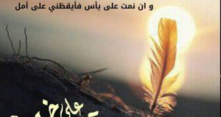 صورة مسجات تصبحون على خير اسلامية , ودع اصحابك برسائل اسلاميه قبل النوم