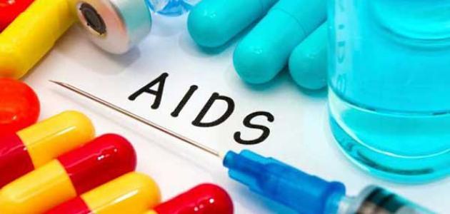 صورة علاج مرض الايدز , كيفيه علاج مرض الايدز اللعين