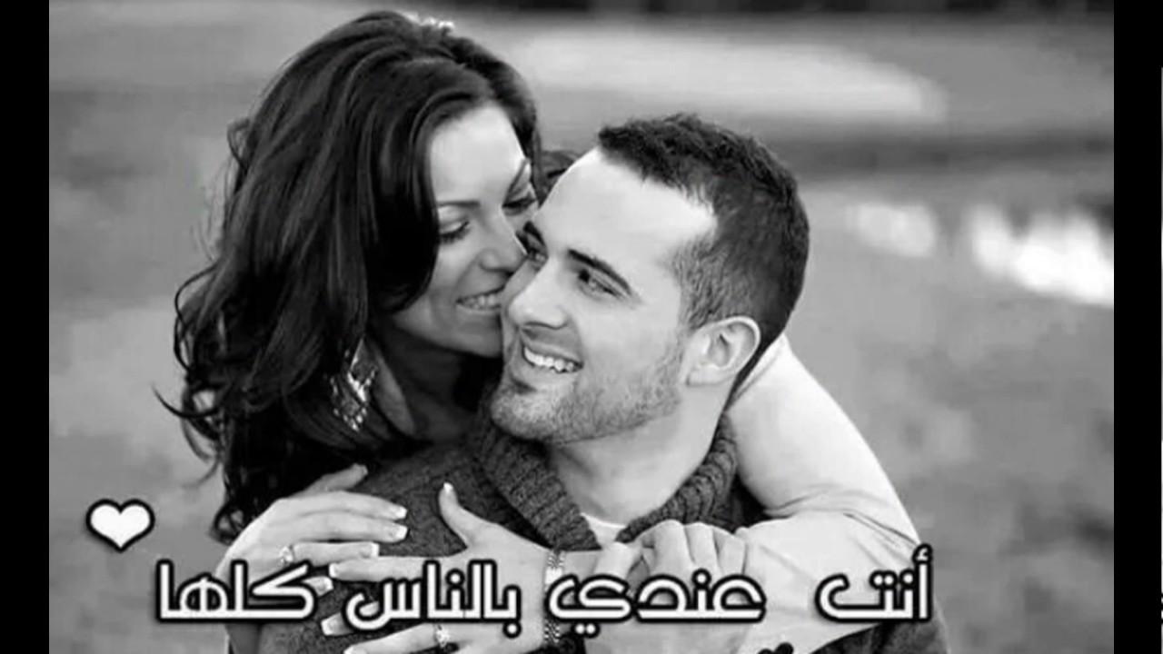 صورة صور حب وعشاق , ما اورع الحب بين العاشقين
