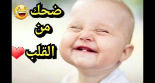 صورة هل تعلم مضحك , اضحك من قلبك