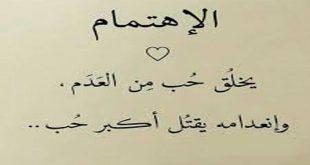صورة رسالة عتاب للحبيب , كلمات تعبر عن العتاب لمن جرح قلبك