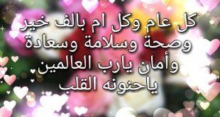 صورة العيد فرحه ,اجمل صور للعيد