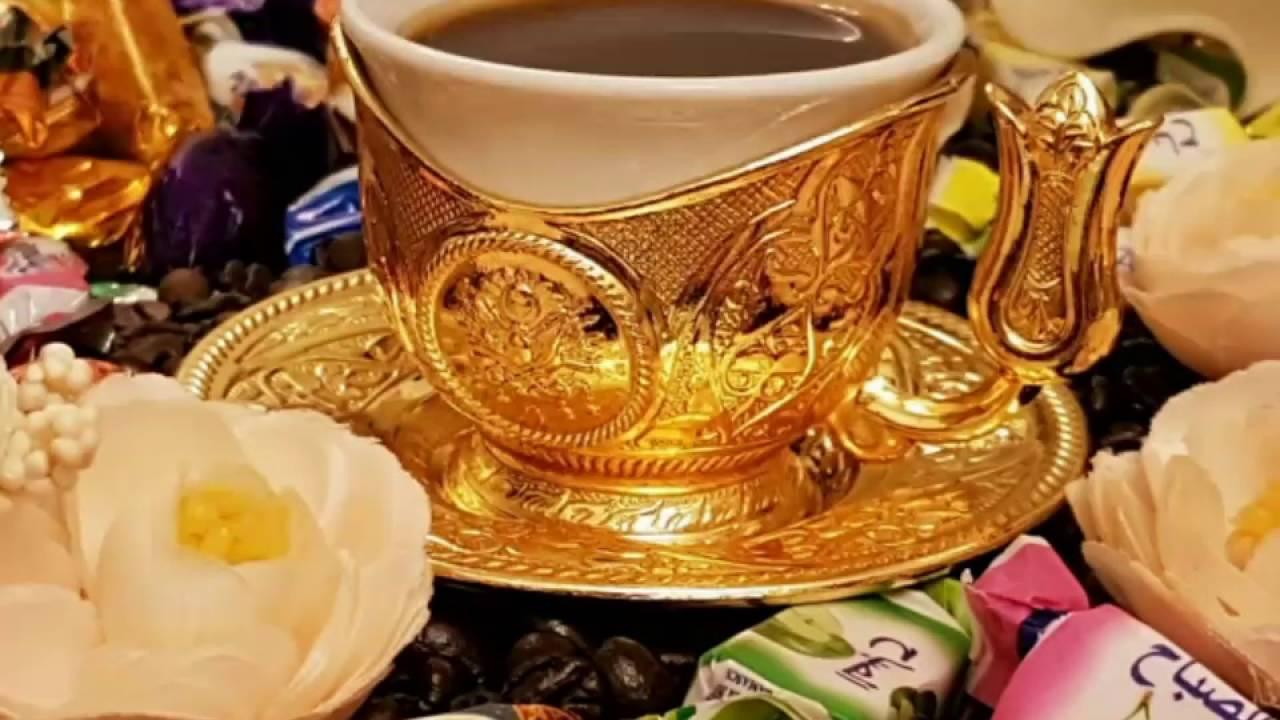 صورة اشرب اجمل قهوه في اصباح, حلى قهوه سريع 5268 7