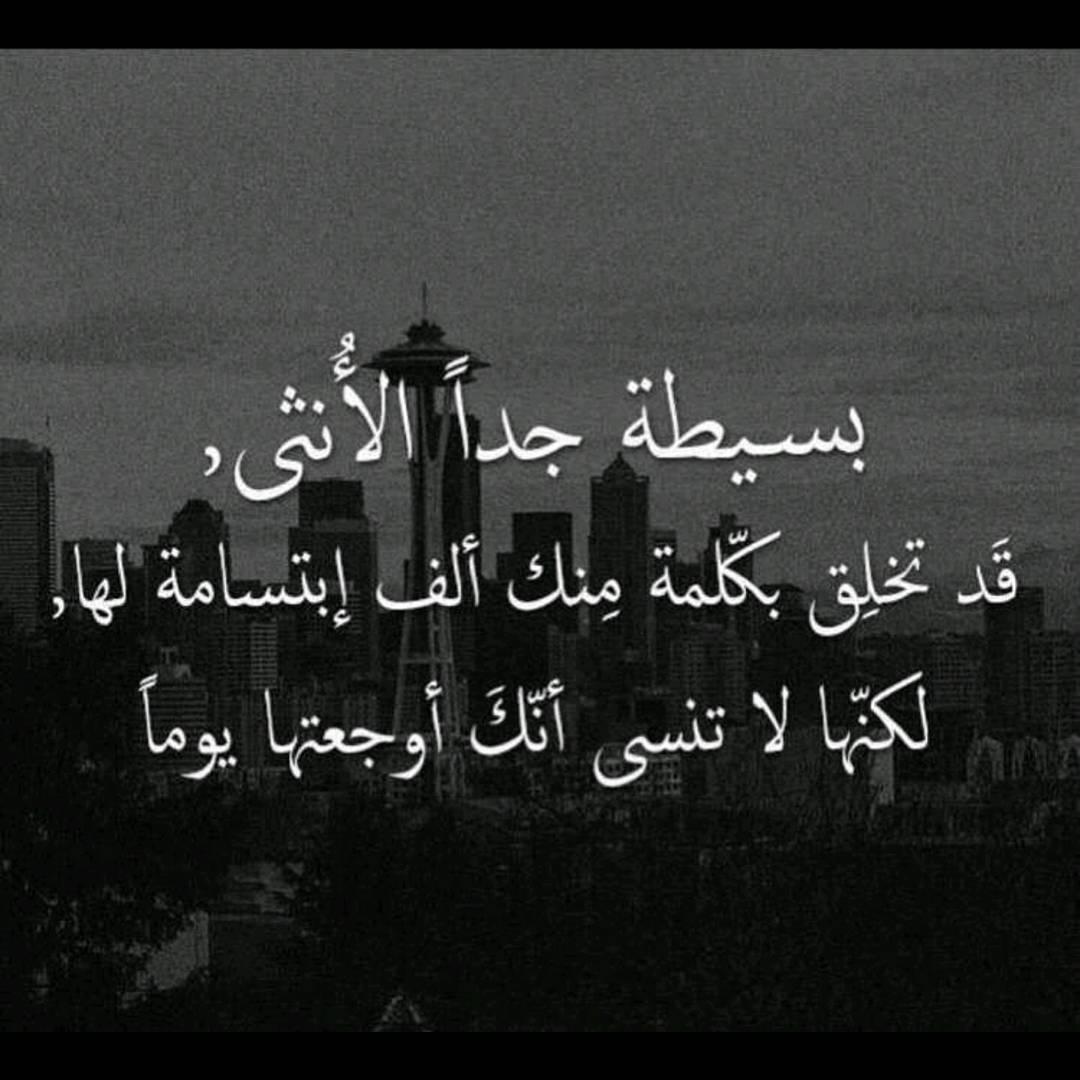 صورة كلمات قصيرة خرافة، كلام حلو قصير 5398 6