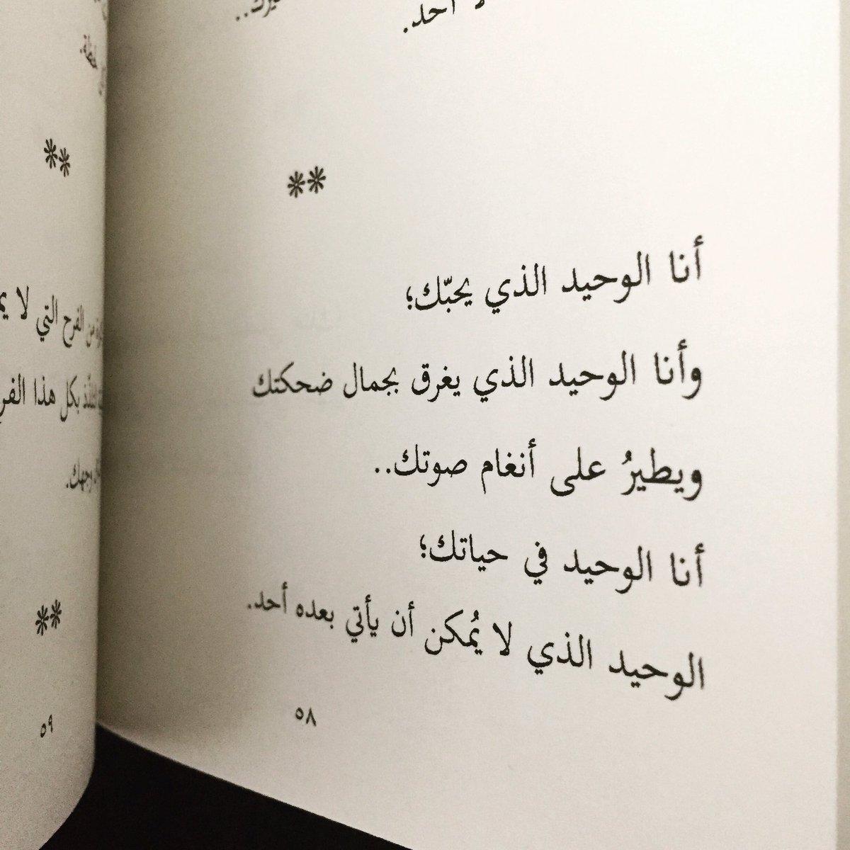 صورة كلمات قصيرة خرافة، كلام حلو قصير 5398 9
