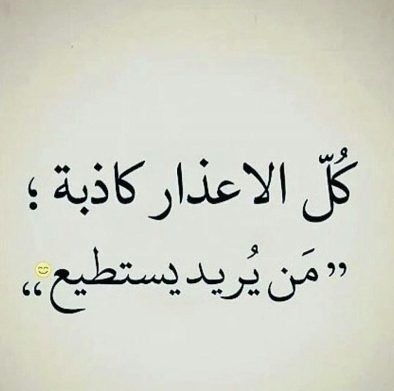 صورة كلمات قصيرة خرافة، كلام حلو قصير 5398