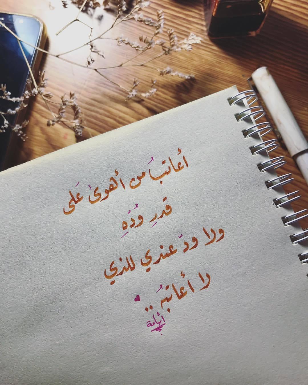 رسائل حب تحفة تويتر مسجات حب تويتر قلوب فتيات
