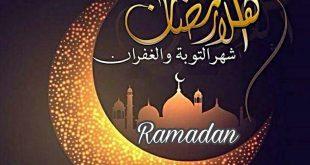 صور شهر رمضان تهوس , عبارات رمضان