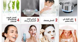 عاوزه تعرفي تنظقي بشرتك ازاي هقلك، طريقة تنظيف البشرة