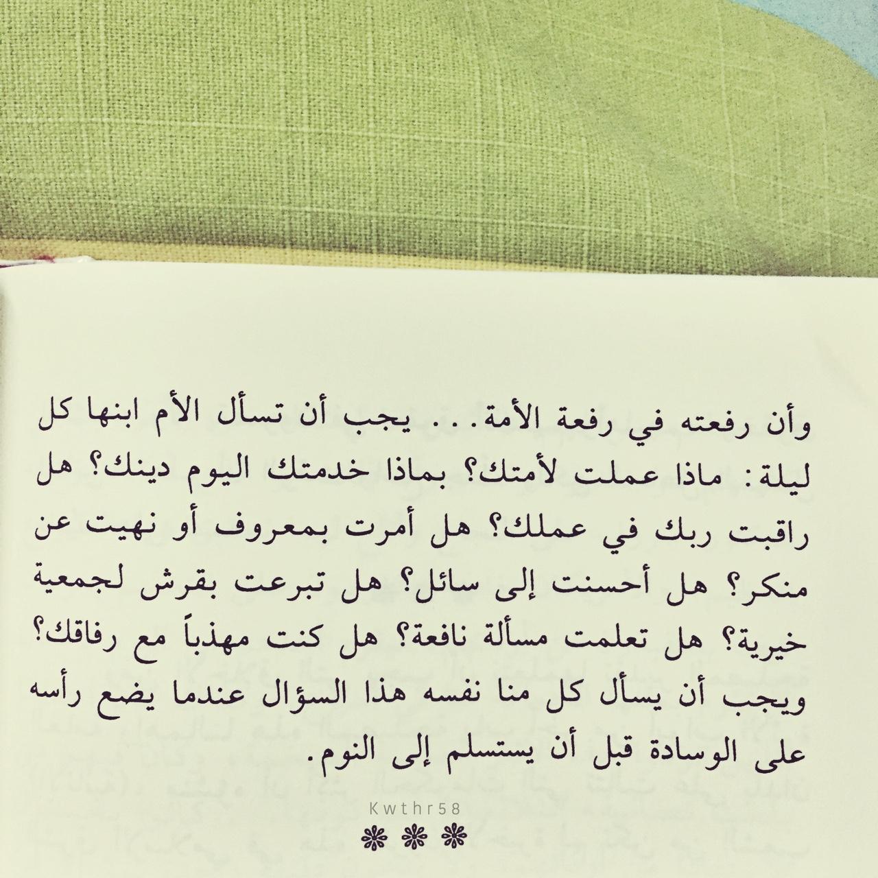 صورة كلام عن الام لا يفوتك، كلمات عن الام قصيرة 5794 5