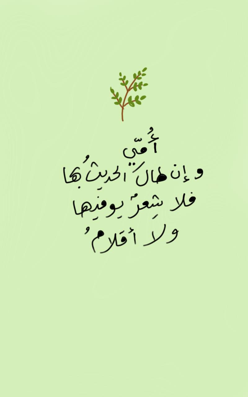 صورة كلام عن الام لا يفوتك، كلمات عن الام قصيرة 5794