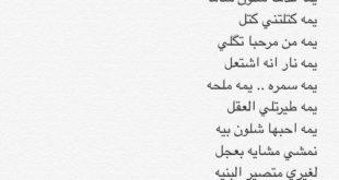 الصديق هو الطريق ازاي هقلك ، شعر عن الصديق عراقي