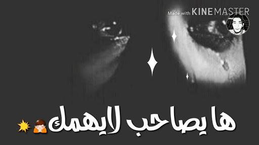صورة صور لخيانة الصديق موسفة , بالصور خيانه الصديق 5849 1