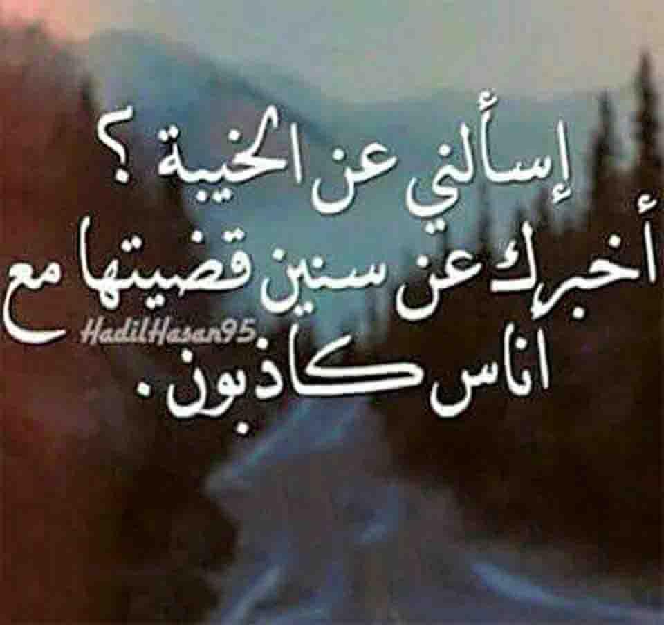 صورة صور لخيانة الصديق موسفة , بالصور خيانه الصديق 5849 5