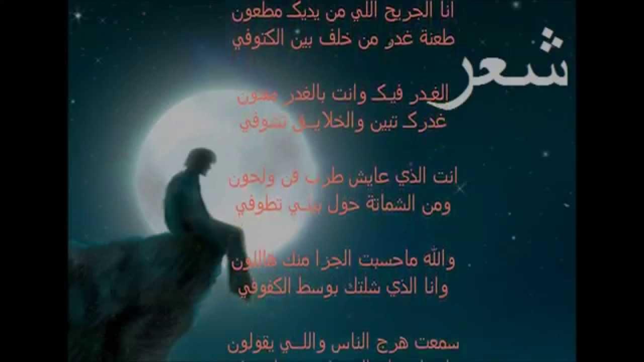 صورة صور لخيانة الصديق موسفة , بالصور خيانه الصديق 5849 8