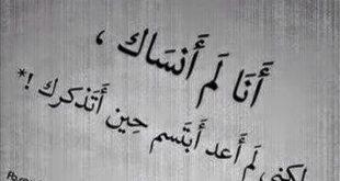 أجمل كلمات معبره خرافة، كلمات قصيرة معبرة
