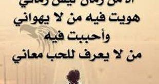 شعر عتاب عراقي