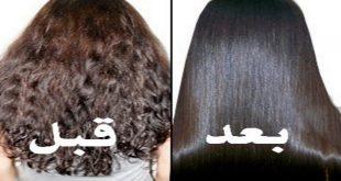 شعر ناعم