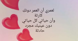 تعبير عن الحب