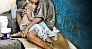 صورة الفرق بين المسكين والفقير, ماهو الفرق بين الفقير والمسكين 11222 1 310x165