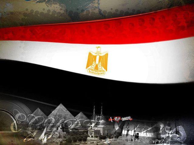 صورة اشكال علم مصر رووعة, اشكال علم مصر 11349