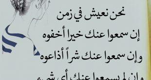 المرأة الناجحة هى من تسعى لحلمها ولا تتركه, اقوال عن المراة
