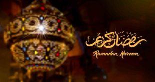 صورة تهنئة رسمية بمناسبة رمضان 1432 6 310x165